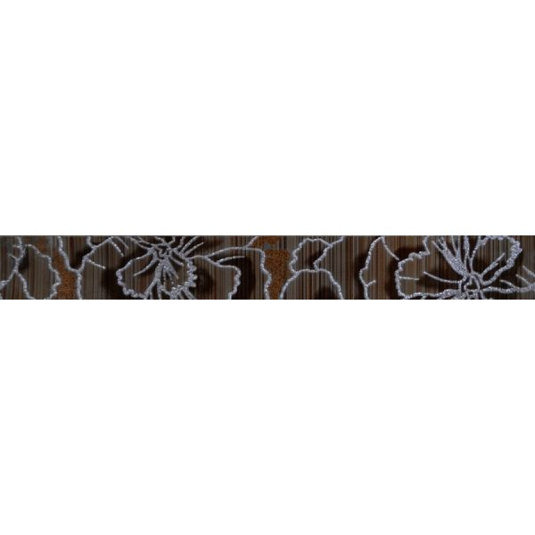 Фриз плочка за баня Ренова Мока, 5х41,6см, лв/бр