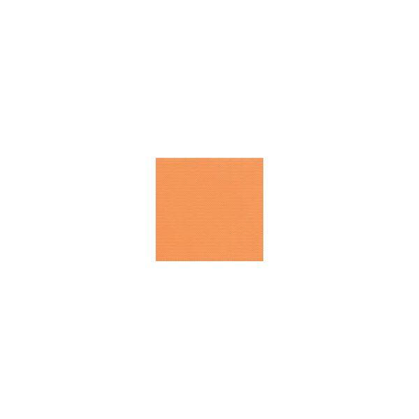 Подови плочки Верано наранха , 45х45см, лв/м2