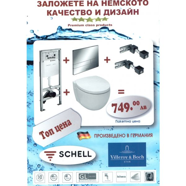 Структура за вграждане SCHELL + Villeroy & Boch TUBE
