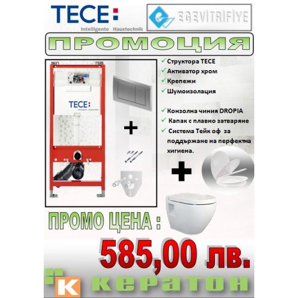 ПРОМО комплект структура за вграждане TECE + конзолна тоалетна чиния DROPIA