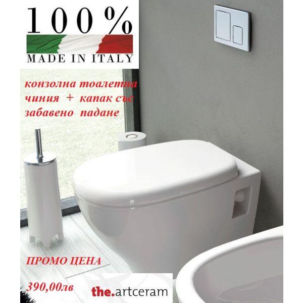 ARTCeram TEN окачана тоалетна с капак със забавено падане