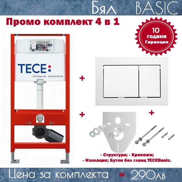 TECE base промо комплект структура за WC с бял бутон